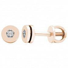 Золотые серьги-пуссеты Little Princess с бриллиантами