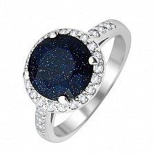 Серебряное кольцо Зимняя ночь с синим авантюрином и фианитами