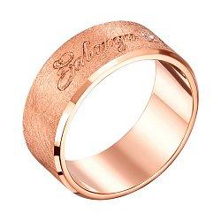 Обручальное кольцо из красного золота Завжди разом с цирконием