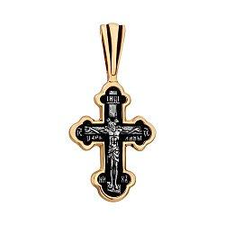 Серебряный крестик с позолотой и чернением 000125247