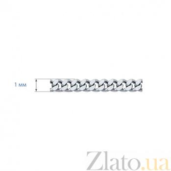Серебряная цепочка Панцирь AQA--90101103041р