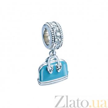 Серебряная бусина с фианитами и голубой эмалью Сумочка 000027057