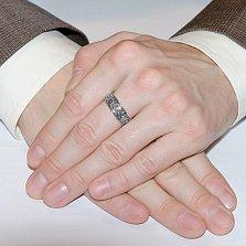 Серебряное кольцо Бисмиллях