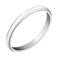 Серебряное обручальное кольцо 000007747