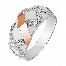 Серебряное кольцо с эмалью Эстель
