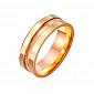 Золотое обручальное кольцо Услада сердца TRF--4111291