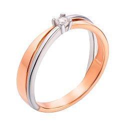 Каблучка на заручини в комбінованому кольорі золота з діамантом і алмазною гранню 000131416