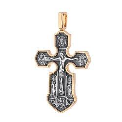 Серебряный крест Сонм с чернением и позолотой 000036240