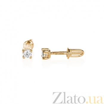 Серьги-пуссеты в желтом золоте Алиса с бриллиантами 000079158