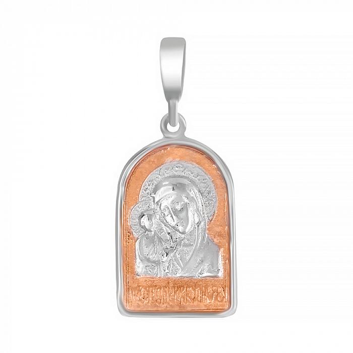 Серебряная ладанка Божья Матерь Казанская с позолотой 000025197 000025197