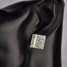 Серебряные серьги Квадраты в комбинированном цвете с узорами и полосками