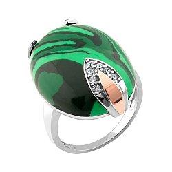 Серебряное кольцо с золотой накладкой, малахитом и фианитами 000066876