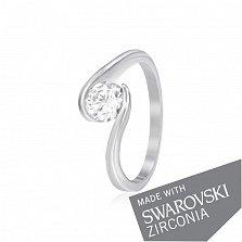 Серебряное кольцо Ассар с цирконием SWAROVSKI ZIRCONIA