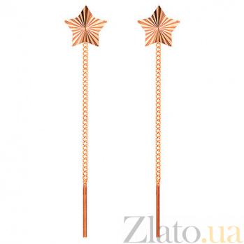 Золотые серьги Звездочки SUF--100100