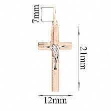 Золотой крестик Защита Всевышнего