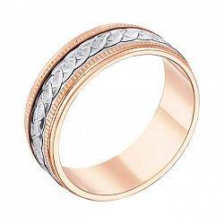 Золотое обручальное кольцо в комбинированном цвете с насечкой 000006400