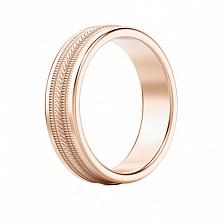 Мужское обручальное кольцо Я тебя никому не отдам