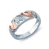 Серебряное кольцо с золотыми напайками и цирконами Люкс