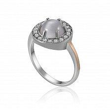 Серебряное кольцо Луиза с золотыми накладками, улекситом и фианитами
