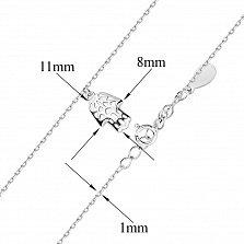 Серебряный браслет Чио с подвеской ладошкой Фатимы