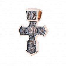Двусторонний крестик из красного золота Святой Покровитель с ликами святых и ангелом-хранителем