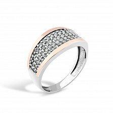 Серебряное кольцо Оделия с золотыми накладками, фианитами и родием