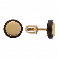 Серьги-пуссеты в желтом золоте Луиса с черной керамикой