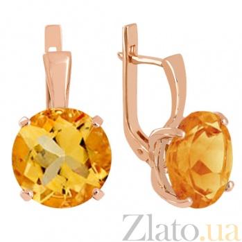 Золотые сережки с цитринами Диодора VLN--113-099-8