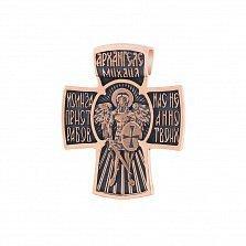 Золотой двусторонний крестик Архангел Михаил и Георгий Победоносец с чернением