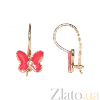 Золотые серьги с фианитами Летние бабочки 2С220-0382