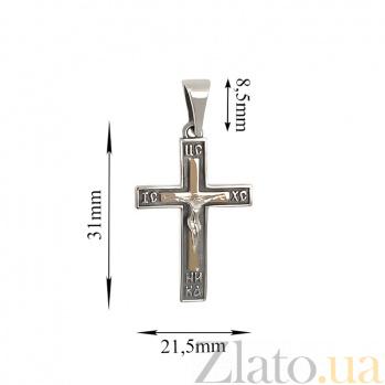 Серебряный крест с вставкой золота Спасение BGS--711п