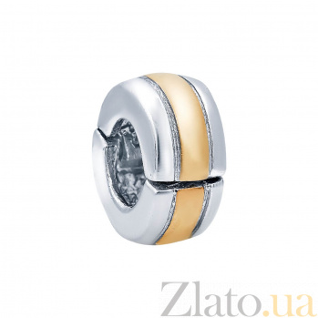 Серебряная бусина с позолотой Шарм AQA--1B5530043/5