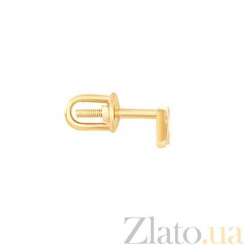 Серьга-пуссета из жёлтого золота Очки SVA--2501205103/Без вставки