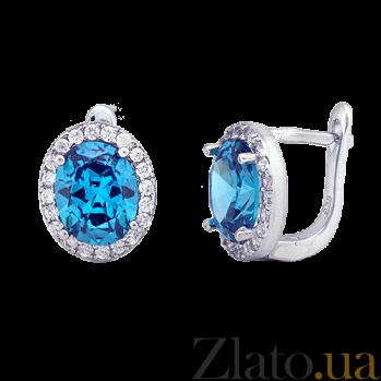 Серебряные серьги Полидора с голубыми и белыми фианитами SLX--СК2ФЛТ/410
