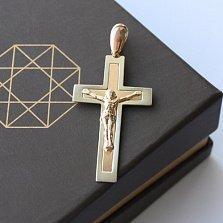Золотой крест Спаситель
