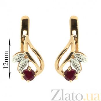 Золотые серьги с бриллиантами и рубинами Подарок природы 000021823