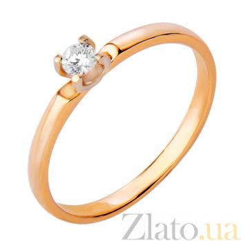 Золотое помолвочное кольцо с бриллиантом Маркиза любви R0752
