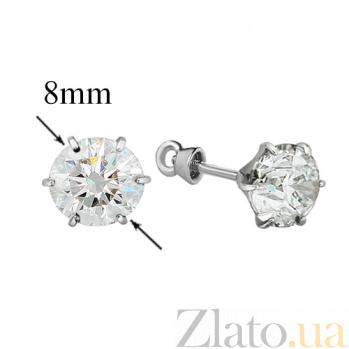 Серебряные серьги с фианитами Фионисия TNG--520238С