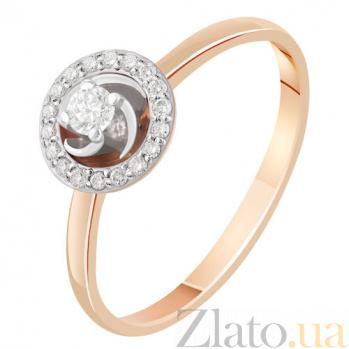 Золотое кольцо с бриллиантами Элоиза KBL--К1000/крас/брил