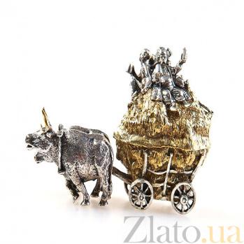 Серебряная статуэтка В пути 1609