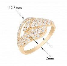 Золотое кольцо Рубиана с узорной шинкой и дорожками белых фианитов