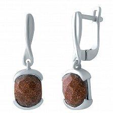 Серебряные серьги-подвески Лагос с завальцованным авантюрином и шахматной огранкой