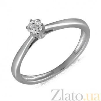 Помолвочное кольцо Нежность в белом золоте с фианитом 000022975