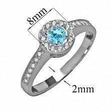 Серебряное кольцо с фианитами и голубым альпинитом Джоанна
