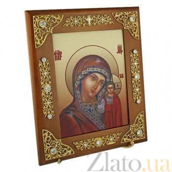 Серебряная венчальная икона Казанская Божья Матерь 2.77.0133п