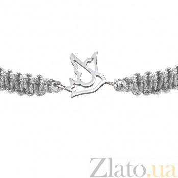 Детский плетеный браслет с серебряной вставкой Птичка- невеличка, 10х20см 000080584