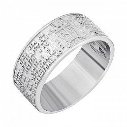Кольцо из серебра Святое Писание 000030898