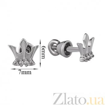 Серебряные пуссеты Корона TNG--520284С