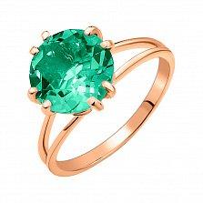 Золотое кольцо Бернадет в красном цвете с зеленым кварцем