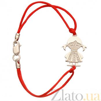 Браслет Девочка с красным шнурком Девочка/крас